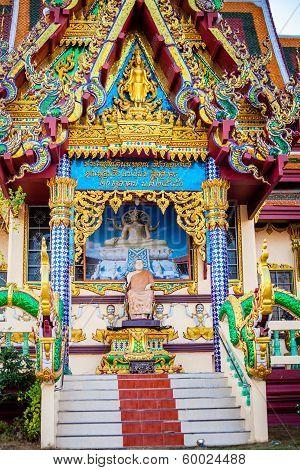 Buddhist pagoda, part of temple complex Wat Plai Laem. Thailand poster