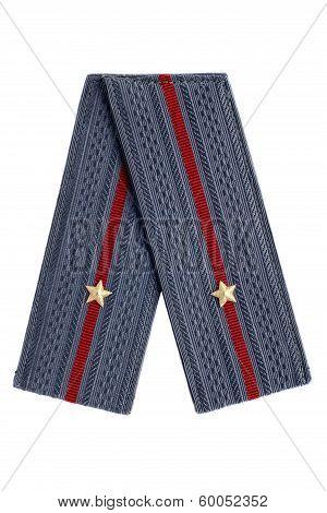 Police uniform since the Soviet Union