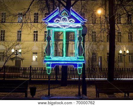 Christmas Time, Moscow
