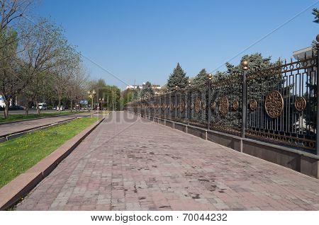Street Near White House In Bishkek