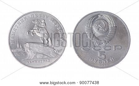 Ussr Ruble Isolated On White