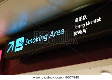 Smoking Area Signage in Airport
