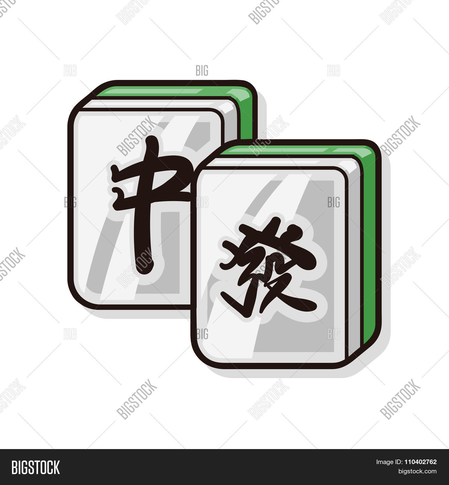 Chinese Mahjong Vector Photo Free Trial Bigstock