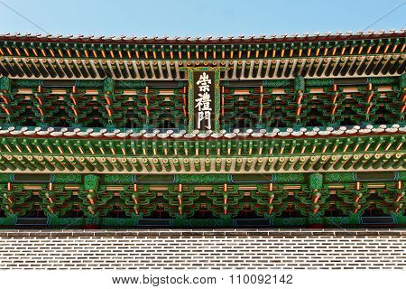 Fragment Of Namdaemun Gate In The Fortress Wall Of Seoul, South Korea