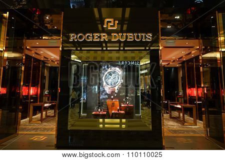 SINGAPORE - NOVEMBER 08, 2015: shopwindow of Roger Dubuis store. Roger Dubuis is the brand name of luxury watches and jewellery founded by Carlos Dias and Roger Dubuis