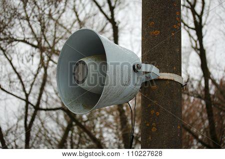 Reproducer (loudspeaker)