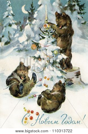 Old Soviet greeting card Happy New Year