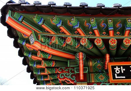 Artistic decorated Korean roof  elements of sanctuary house  with traditional ornaments