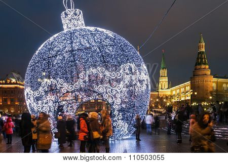 Tourists And Townspeople At Manege Square In Christmas Decoration