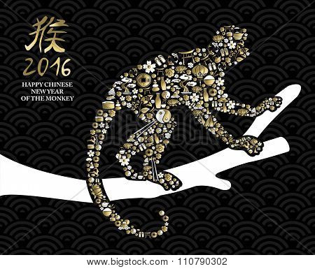 2016 Happy Chinese New Year Monkey China Icon Tree
