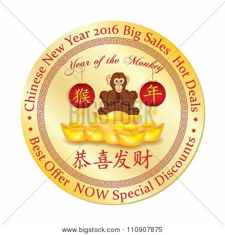 Chinese New Year Big Sales Stamp / Label