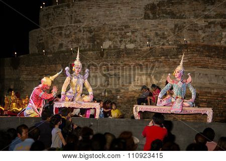 Show Of Pantomime In Loy Kratong Festival At Sukhothai Historical Park