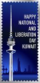 A Liberation Day Greeting Card featuring The Kuwaiti Liberation Tower poster