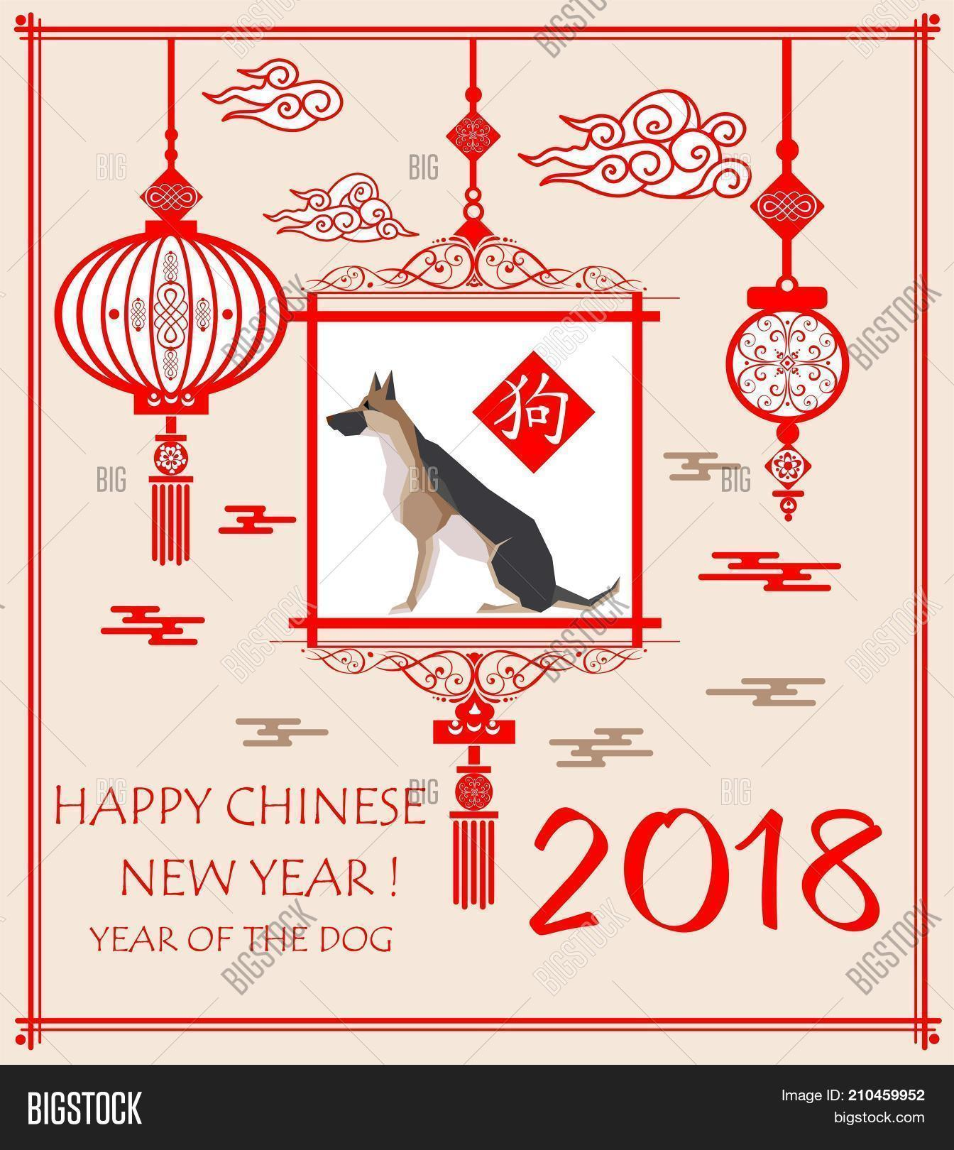 Greeting card chinese image photo free trial bigstock greeting card for chinese new year 2018 with german shepherd hanging chinese lantern and hieroglyph m4hsunfo
