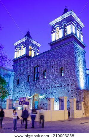 Manzana Jesuitica Church In Cordoba