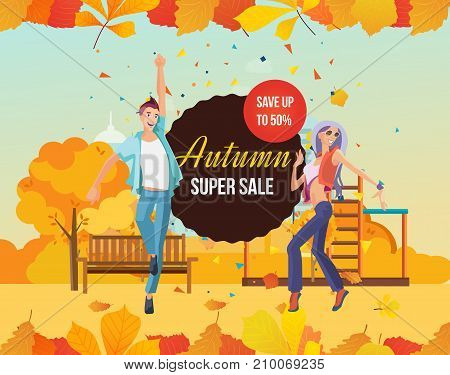 Autumn super sale background with colorful seasonal leaves. Special offers and discount systems. Autumn kids playground. Young people listens to music and dancing in the park. Vector illustration.