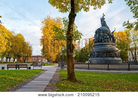 VELIKY NOVGOROD RUSSIA - OCTOBER 10 2017. The bronze monument Millennium of Russia in the autumn park in Veliky Novgorod Russia. Veliky Novgorod Russia landmark