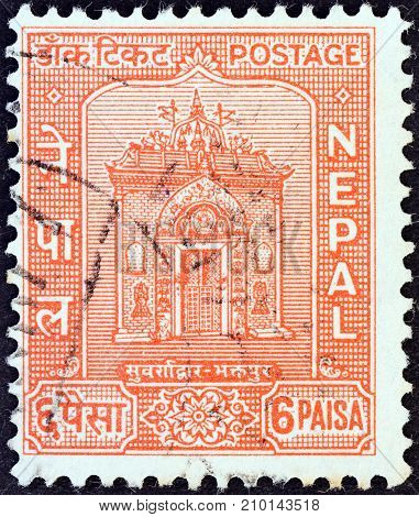 NEPAL - CIRCA 1959: A stamp printed in Nepal shows Gateway, Bhaktapur Palace, circa 1959.