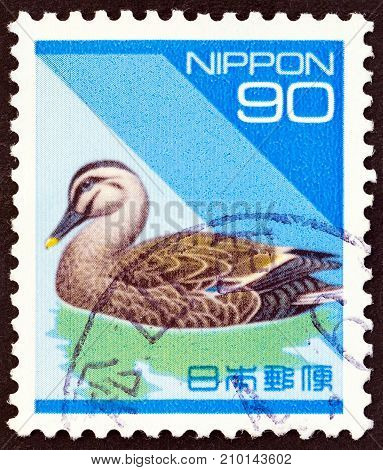 JAPAN - CIRCA 1994: A stamp printed in Japan shows Spot-billed Duck (Anas poecilorhyncha), circa 1994.