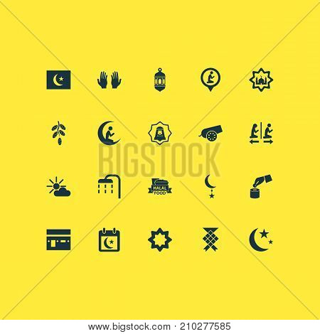 Ramadan Icons Set. Collection Of Fruit, Nachmittag, Palm And Other Elements