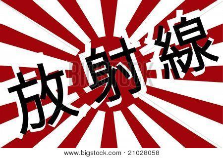 Rising Sun japan flag with radiation warning