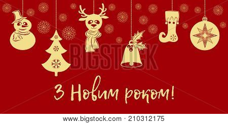 Gold Christmas pendants a bell with holly, ball, fir-tree, snowflakes, deer in scarf, snowman in a hat, stocking. Translation from Ukrainian Happy New Year. Border isolated on red background. Vector