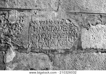 Interior of the Church of St. Nicholas in Demre Turkey. Antique plate with the inscription on the wall. Without people