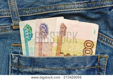 Russian Money In Jeans Pocket