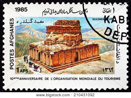 AFGHANISTAN - CIRCA 1985: a stamp printed in Afghanistan shows Guldara stupa is not far from the village of Guldara in the Kabul Province circa 1985
