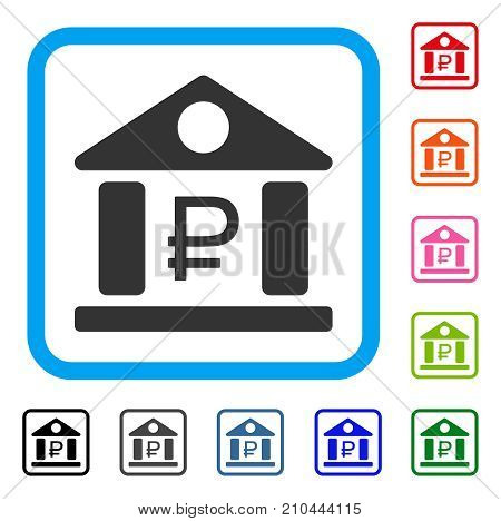 Rouble Bank Building icon. Flat gray iconic symbol in a light blue rounded rectangular frame. Black, gray, green, blue, red, orange color versions of Rouble Bank Building vector.