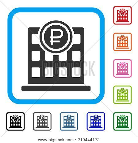 Rouble Bank Office icon. Flat grey iconic symbol in a light blue rounded squared frame. Black, gray, green, blue, red, orange color additional versions of Rouble Bank Office vector.