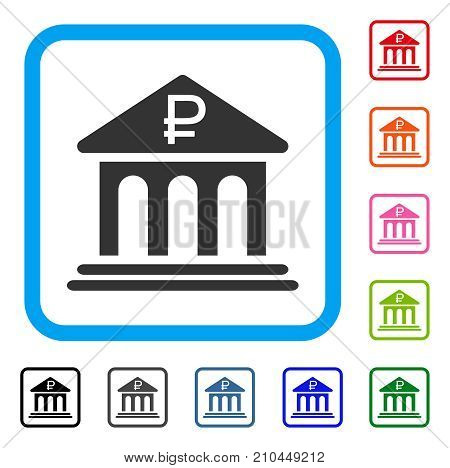 Rouble Bank Building icon. Flat gray iconic symbol in a light blue rounded squared frame. Black, gray, green, blue, red, orange color variants of Rouble Bank Building vector.