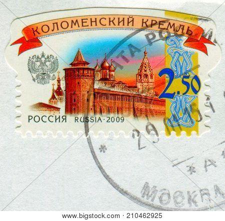 GOMEL, BELARUS, 13 OCTOBER 2017, Stamp printed in Russia shows image of the Kolomna kremlin , circa 2009.