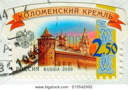 GOMEL, BELARUS, 13 OCTOBER 2017, Stamp printed in Russian shows image of the Kolomna kremlin , circa 2009.