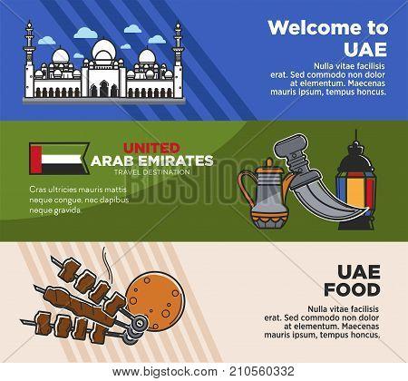 Arab Emirates tourism travel landmarks and UAE welcome banners of culture sightseeing. Vector Arabian flag, Burj al Arab hotel and Jumeira mosque, muslim paranja or hookah and cuisine kebab food