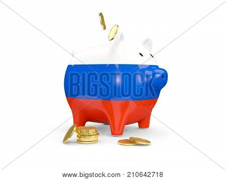 Fat Piggy Bank With Fag Of Russia