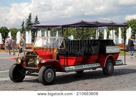 Moscow Russia - July 19 2017: Stylized antique car for traveling tourists on Poklonnaya Hill.