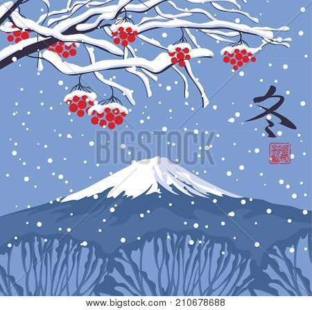 Vector illustration of a winter landscape with snow Rowan tree in china style on the background of snow covered mountain. Hieroglyph Winter