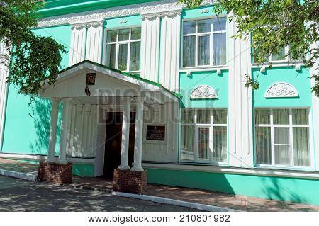 Nizhny Novgorod, Russia. - June 30.2016. Nizhny Novgorod Theological Seminary.