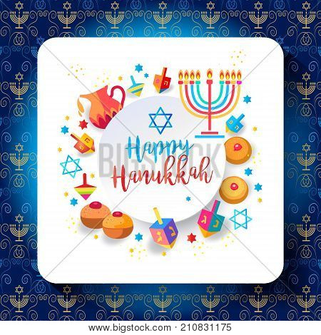 Vector Jewish holiday Hanukkah background with traditional Chanukah symbols - wooden dreidels (spinning top), donuts, menorah, candles, oil jar, star of David and lights, modern decorative pattern template.