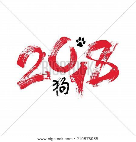 Brush painted vector illustration of 2018 Chinese New Year. The year of the dog. Handwritten lettering with dog paw and chinese zodiac sign isolated on white background for your greeting card design