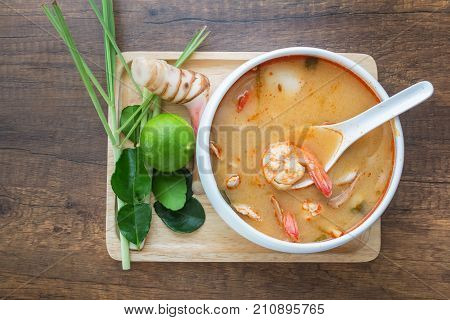 River prawn spicy soup (Tom yum koong) is a Thai dish with sour and spicy taste.