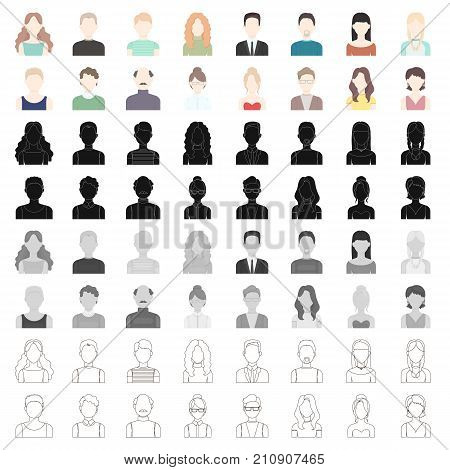 Set of different avatars girls and men. Avatar and face icon in set collection on cartoon style vector symbol stock web illustration.
