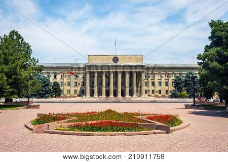 The Building Of Kyrgyz Government