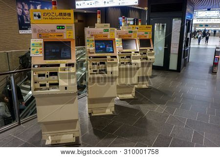 Kyoto, Japan, January 15 2019 : Japanese Fare Adjustment Machine For Buy And Top Up Ic Card. Ic Card