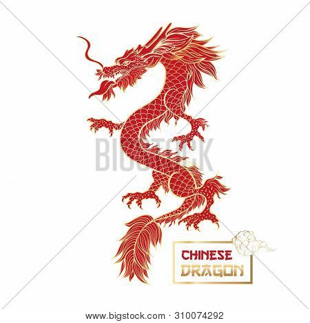 Chinese Red Dragon Hand Drawn Illustration. Asian Mythology Serpent. Traditional Oriental Mystic Red