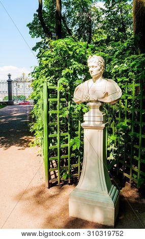 St Petersburg, Russia - June 6, 2019. The Sculpture Of The Roman Emperor Vespasian. Summer Garden -