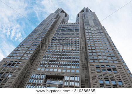 Tokyo, Japan - May 22, 2019 - Tokyo Metropolitan Government Building. Also referred to as Toch? for short, houses the headquarters of the Tokyo Metropolitan Government.