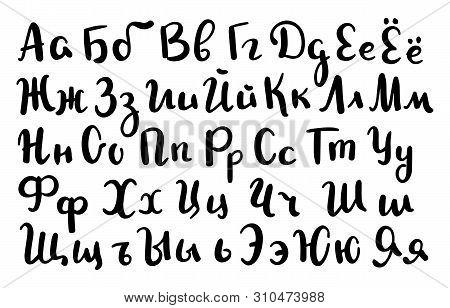 Cyrillic Alphabet Vector & Photo (Free Trial) | Bigstock