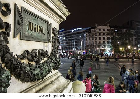 Belgrade, Serbia - August 2, 2015: Panorama Of Trg Republike, Also Called Republic Square Under The